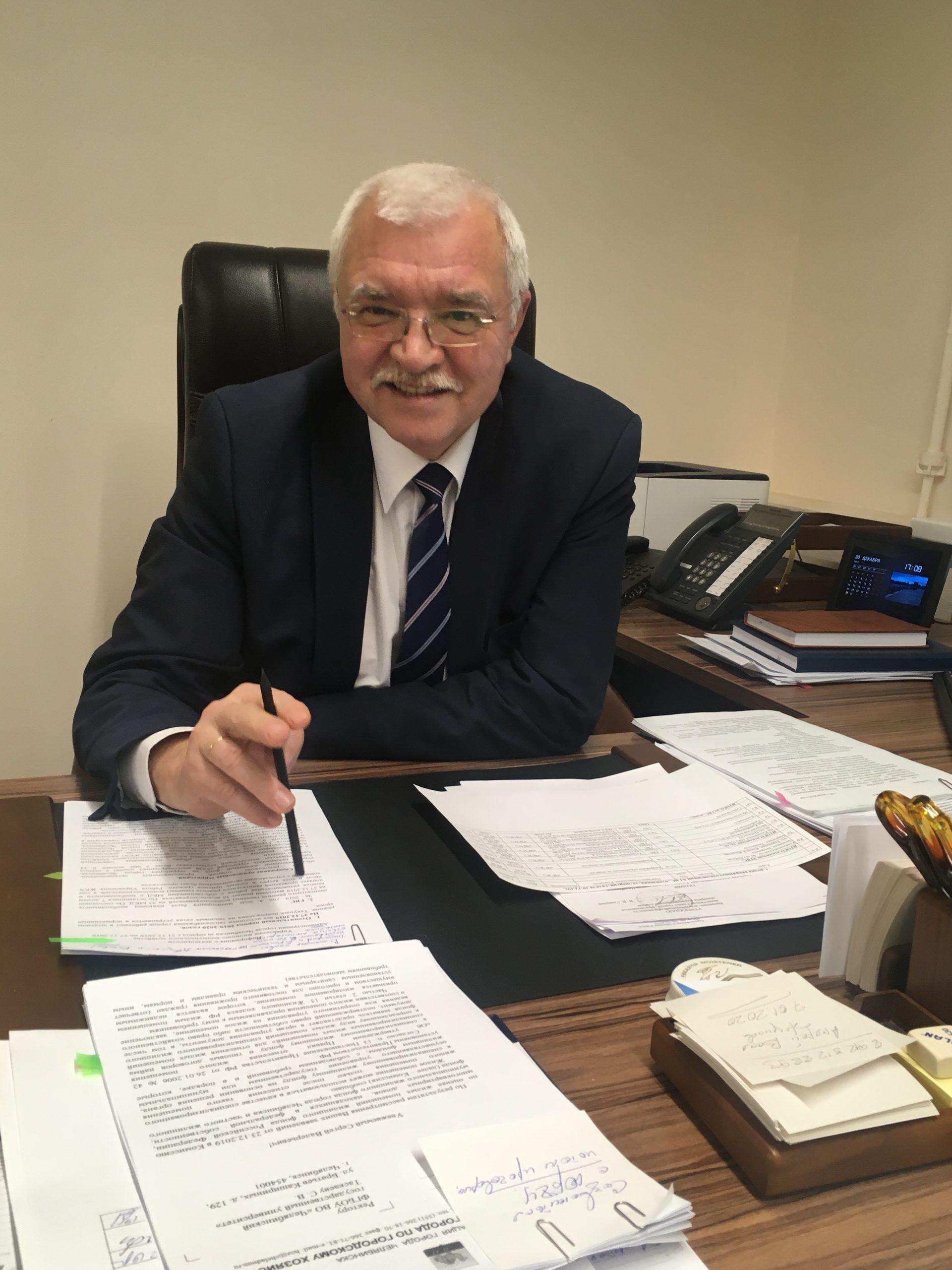 Начальник Управления ЖКХ Александр Кочерещенко поделился приоритетными направлениями работы в 2020 году
