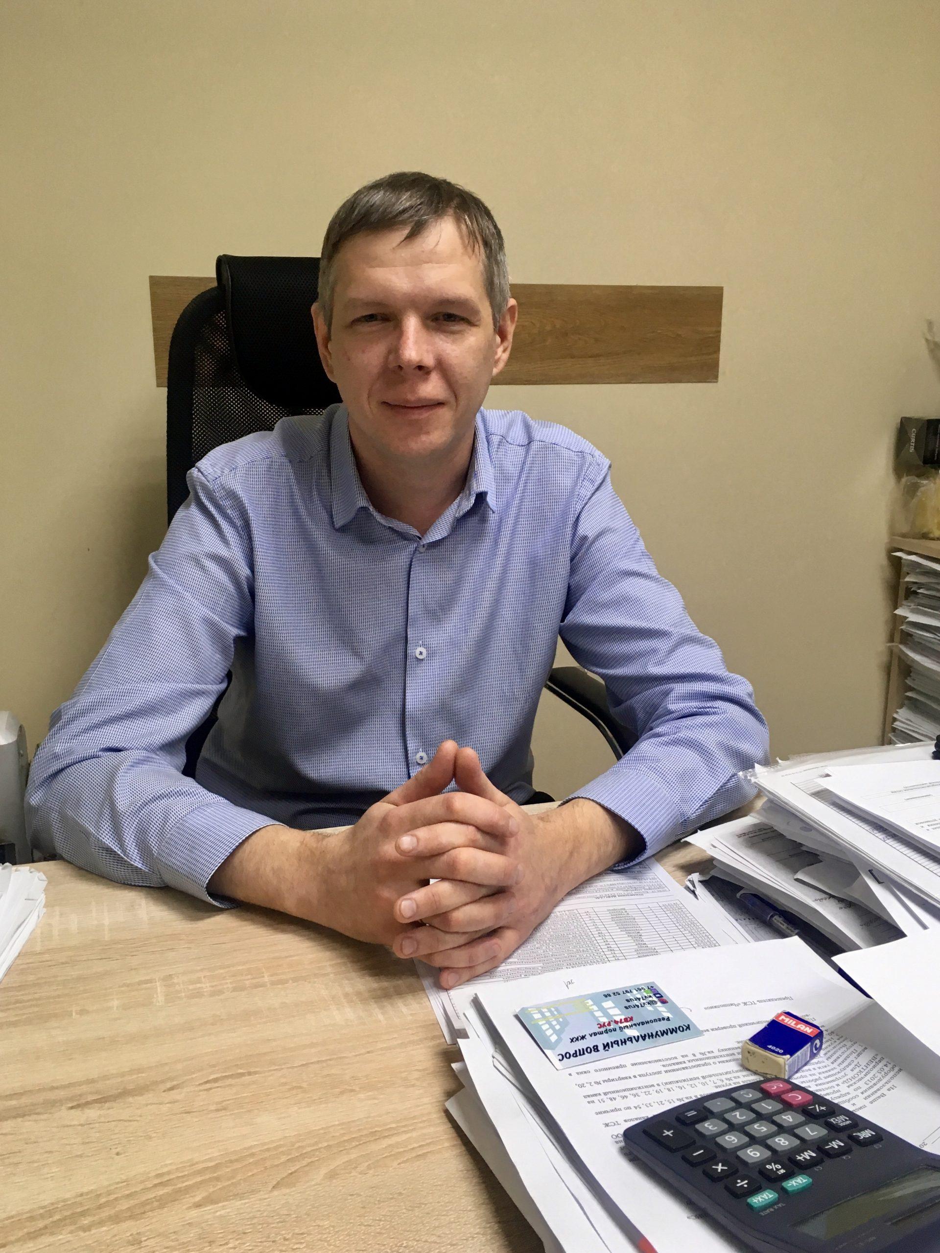 Начальник службы по эксплуатации ВДГО Алексей Юровский о текущей ситуации в работе с собственниками при обслуживании внутридомового и внутриквартирного газового оборудования