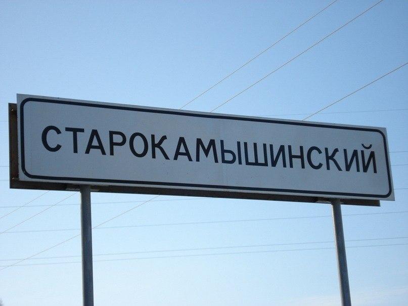 водоснабжение в пос. Старокамышинск восстановлено