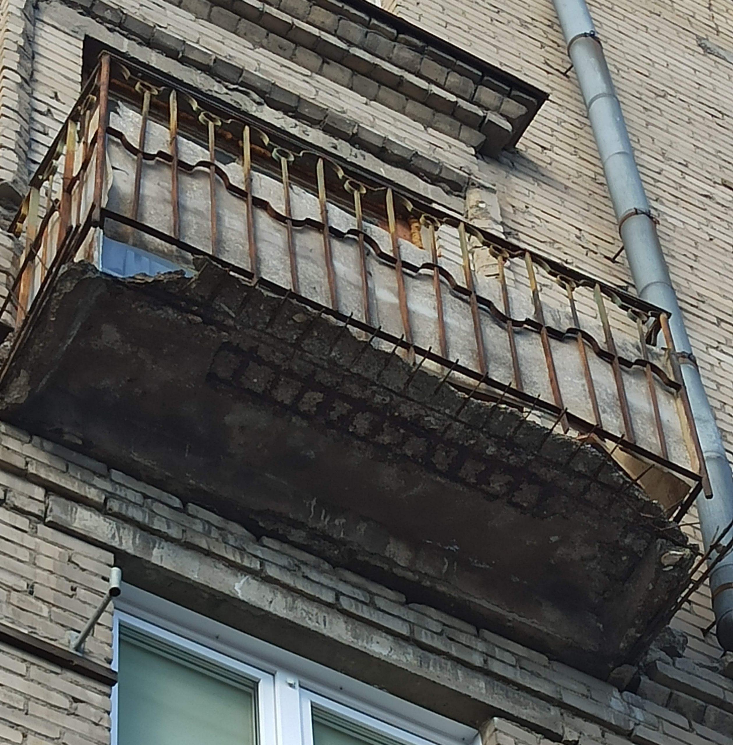 Балкон. Ответственность и эксплуатация.